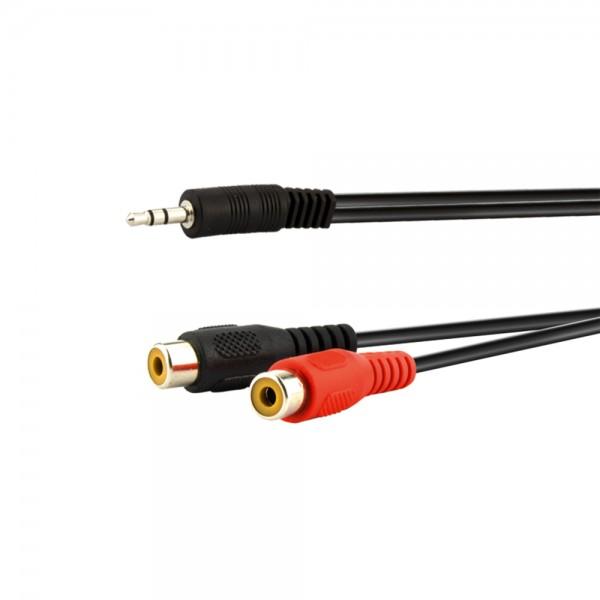 Stereo-Anschlusskabel 0,2m
